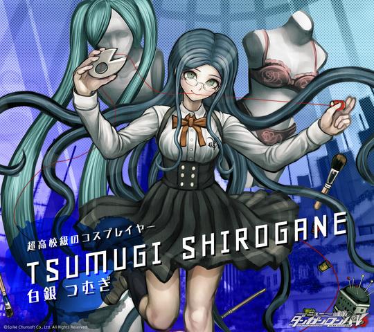 File:Digital MonoMono Machine Tsumugi Shirogane Android wallpaper.png