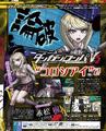 Famitsu Scan November 2nd, 2016 Page 1