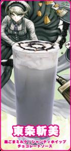 DRV3 cafe collaboration drinks 2 (12)