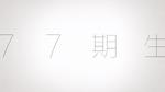 Danganronpa 3 (Despair Arc) - OP 01 (Textless) (3)