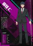 Danganronpa 3 - Character Profiles - Jin Kirigiri (Profile)