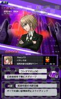 Danganronpa Unlimited Battle - 449 - Byakuya Togami - 5 Star