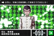 Danganronpa V3 Bonus Mode Card Kiyotaka Ishimaru N JP