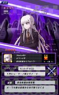 Danganronpa Unlimited Battle - 315 - Kyoko Kirigiri - 4 Star
