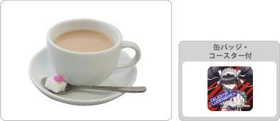 File:Dr1 cafe collab drink (9).png