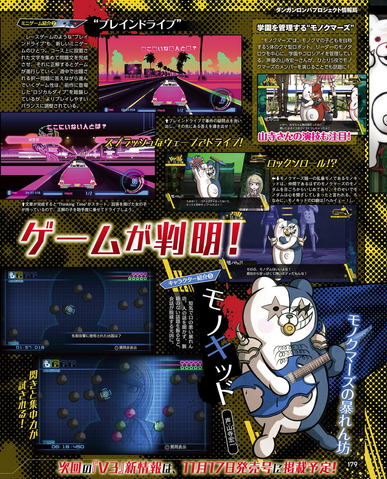 File:Famitsu Scan November 2nd, 2016 Page 4.png