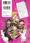 Manga Cover - Super Danganronpa 2 Nankoku Zetsubou Carnival Volume 1 (Back) (Japanese)