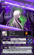 Danganronpa Unlimited Battle - 468 - Kyoko Kirigiri - 5 Star