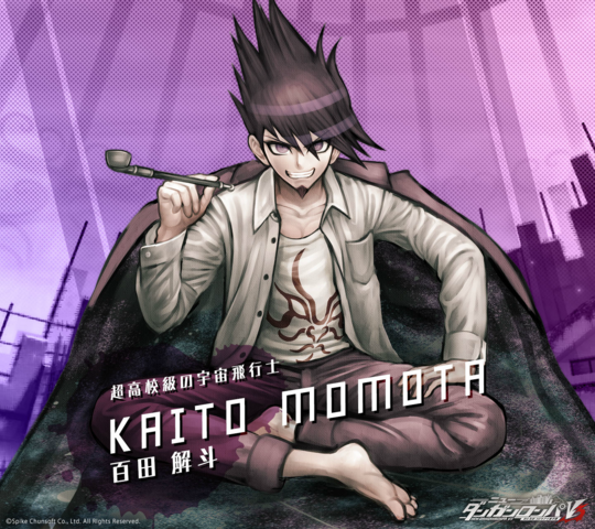 File:Digital MonoMono Machine Kaito Momota Android wallpaper.png