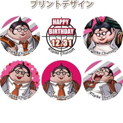 File:Priroll Hifumi Yamada Macarons Design.jpg