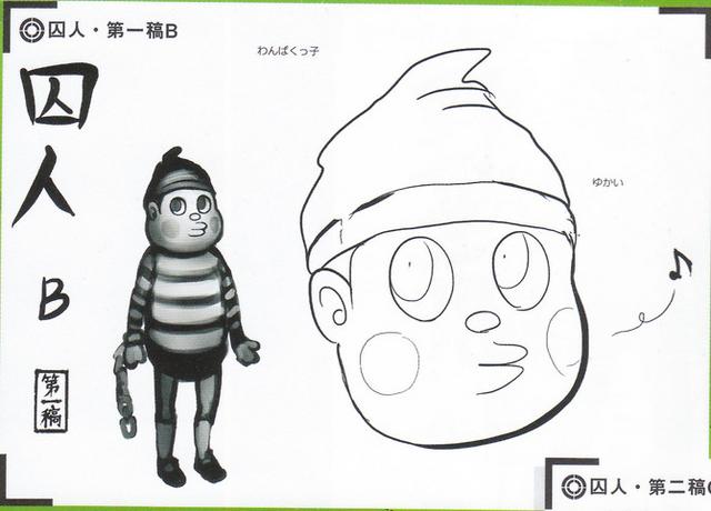 File:Art Book Scan Danganronpa V3 Character Designs Betas Ryoma Hoshi (2).png