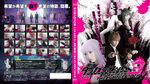 Danganronpa 3 The End of Kibōgamine Gakuen THE STAGE 2018 - DVD Cover