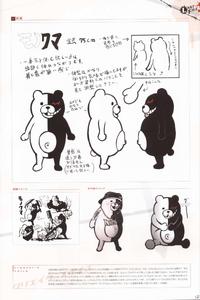 Danganronpa Visual Fanbook Monokuma Profile 02