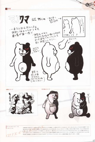 File:Danganronpa Visual Fanbook Monokuma Profile 02.png