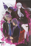 Manga Illustration - Danganronpa 3 The End of Kibōgamine Gakuen Comic Anthology (1)