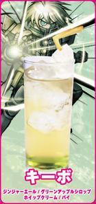 DRV3 cafe collaboration drinks 2 (6)