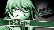 Danganronpa 2 Byakuya Togami Ultimate Imposter True Intro Japanese
