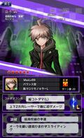 Danganronpa Unlimited Battle - 374 - Makoto Naegi - 6 Star