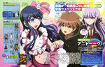 Monthly Animedia July 2013 - DRtA - Sayaka Maizono Makoto Naegi Kyoko Kirigiri