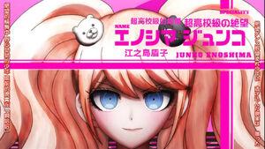TW anime - Junko