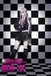 Danganronpa THE STAGE 2014 Rei Okamoto as Kyoko Kirigiri Promo