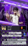 Danganronpa Unlimited Battle - 560 - Kiyotaka Ishimaru - 5 Star