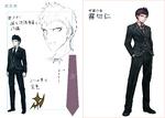 Danganronpa Zero - Design Profile - Jin Kirigiri
