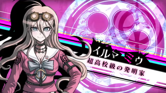 File:New Danganronpa V3 Miu Iruma Introduction (Trial Version).png