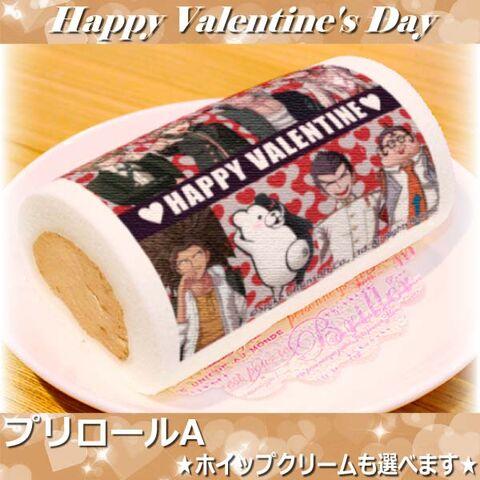 File:Priroll DR1 Priroll Valentines.jpg