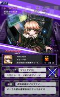 Danganronpa Unlimited Battle - 284 - Chihiro Fujisaki - 6 Star
