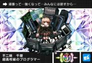 Danganronpa V3 Bonus Mode Card Chihiro Fujisaki U JP