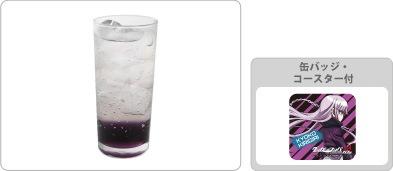 File:Dr1 cafe collab drink (4).png