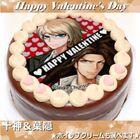 Priroll DR1 Pricake Byakuya Yasuhiro Valentines