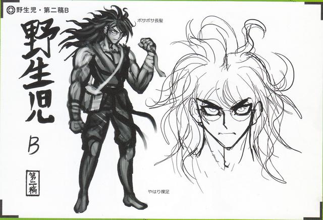 File:Art Book Scan Danganronpa V3 Character Designs Betas Gonta Gokuhara (2).png