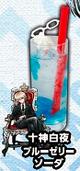 Danganronpa 1.2 Reload x Sweets Paradise Blue Jelly Soda