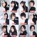 Danganronpa 3 The End of Kibōgamine Gakuen THE STAGE 2018 Monokuma Dancers Promo