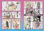 New Danganronpa V3 x Pasela Resorts Collaboration Short Manga