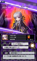 Danganronpa Unlimited Battle - 447 - Kyoko Kirigiri - 6 Star