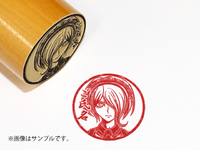 Itaindou Hanko Seals Circle Kirumi Tojo Example