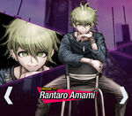 Rantaro Amami Danganronpa V3 Official English Website Profile (Mobile)