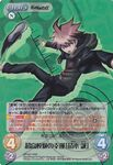 ChaOS TCG DR-001RRR Super High School Level Good Luck