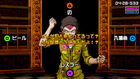 DR2 Early Promotional Ingame Image 13