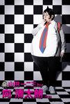 Danganronpa THE STAGE 2014 Seitarou Mukai as Hifumi Yamada Promo