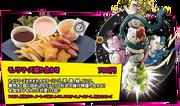 New Danganronpa V3 x Pasela Resorts Food (3)