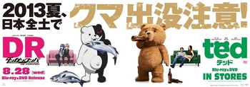 File:Danganronpa The Animation x Ted Promotional Poster.jpg