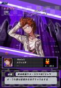 Danganronpa Unlimited Battle - 039 - Leon Kuwata- 1 Star