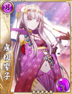 Sengoku Asuka Zero x Danganronpa 3 Kyoko Kirigiri 5 Star Card (3)