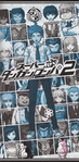 Danganronpa 2 Japanese PSP Booklet Cover