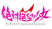 Danganronpa Another Episode Japanese Logo