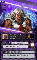 Danganronpa Unlimited Battle - 391 - Sakura Ogami - 6 Star